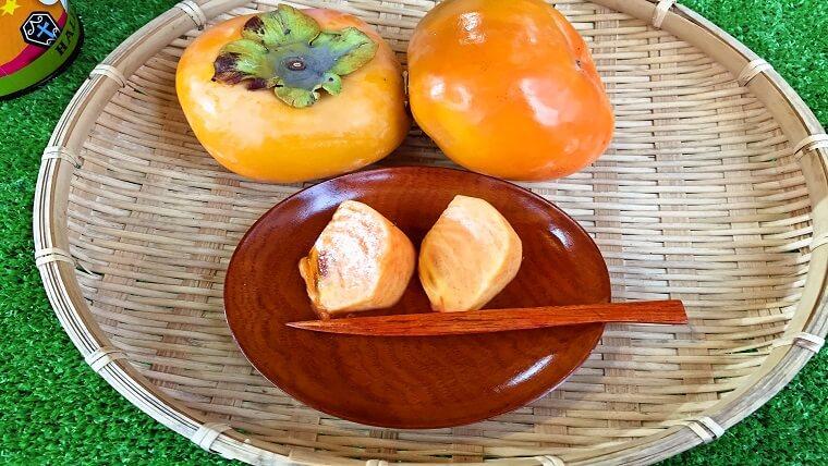 大きくずっしりとした次郎柿